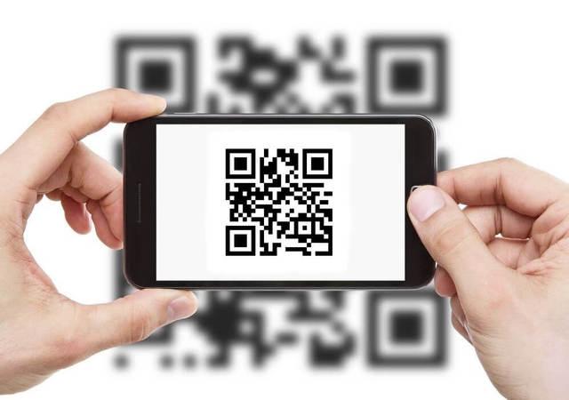 Как делиться паролем Wi-Fi при помощи QR-кода в Android 10