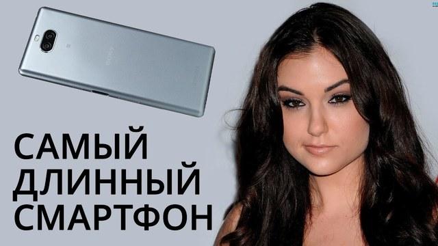 Sony Xperia 10 — очередные радикальные изменения