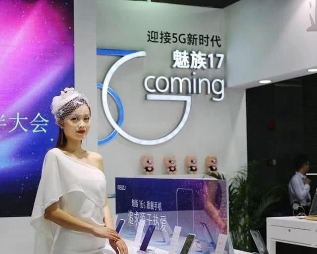 Meizu 17 может стать первым 5G-смартфоном компании