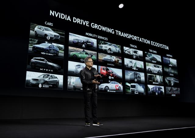 NVIDIA будет сотрудничать с Тайванем в создании технологий автономного вождения